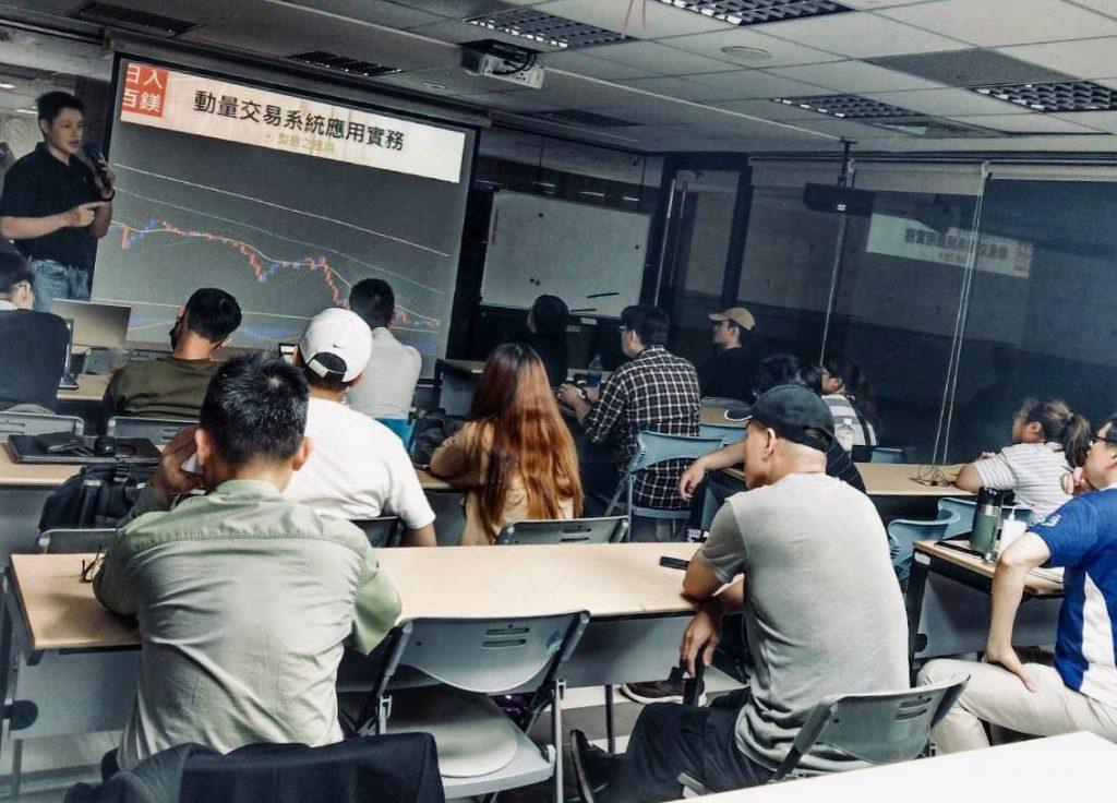 2019.07  日幣投資課程(台北)